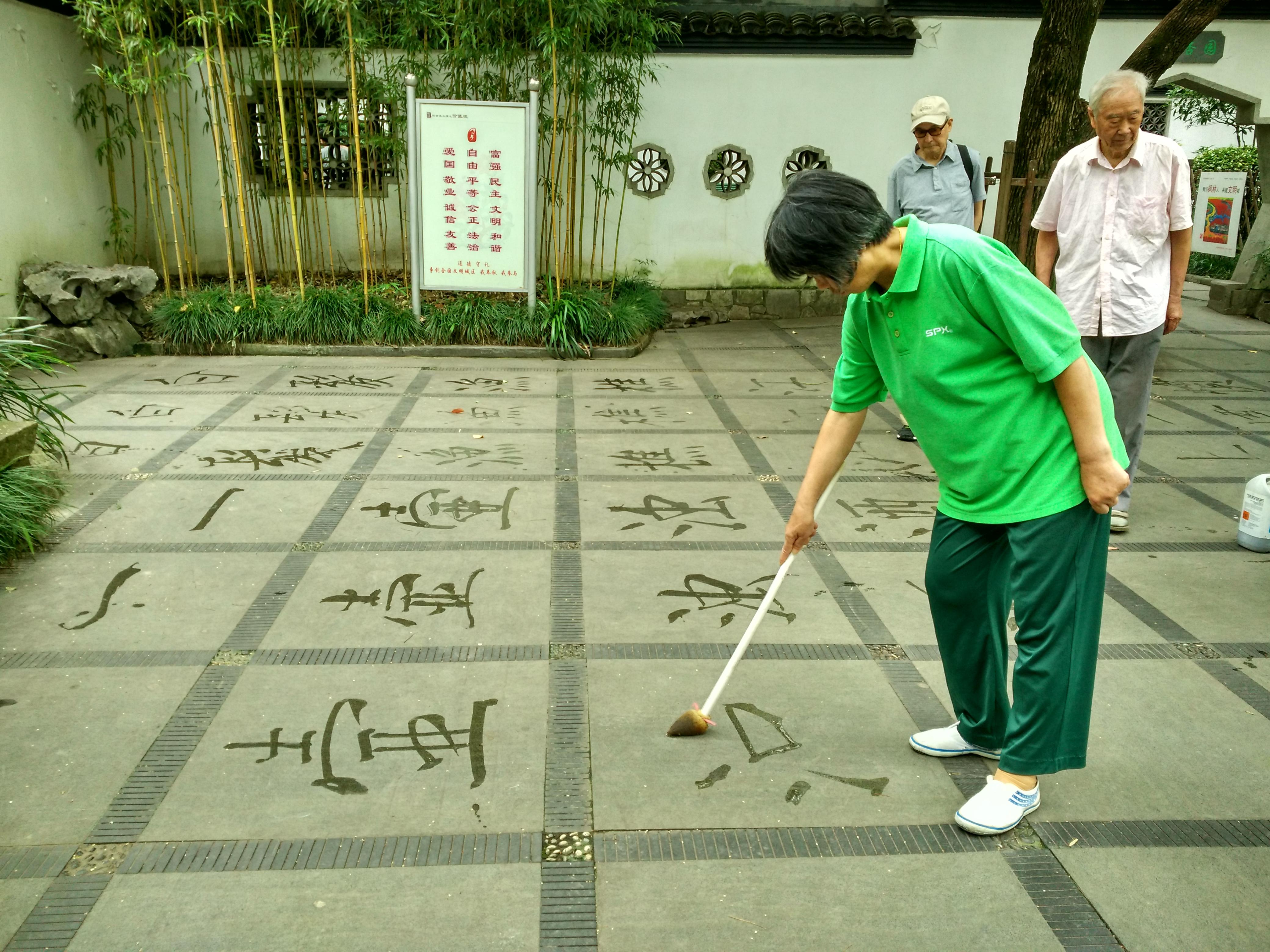 Shanghai Parco
