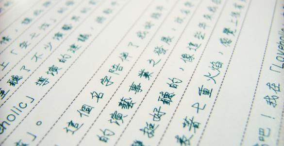 testo cinese
