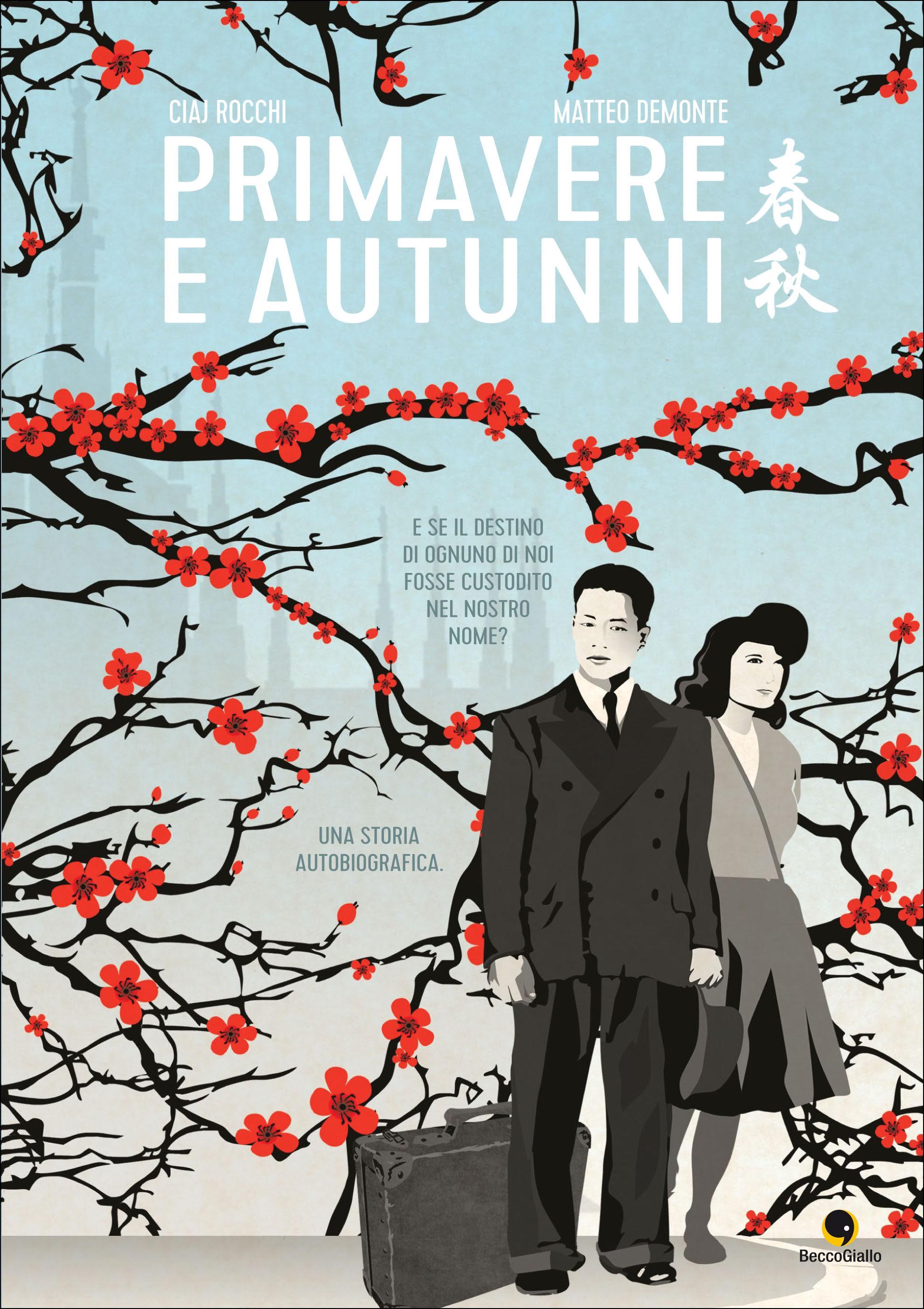Primavere e Autunni 春秋 Book Cover
