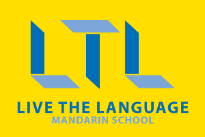 LTL Live The Language
