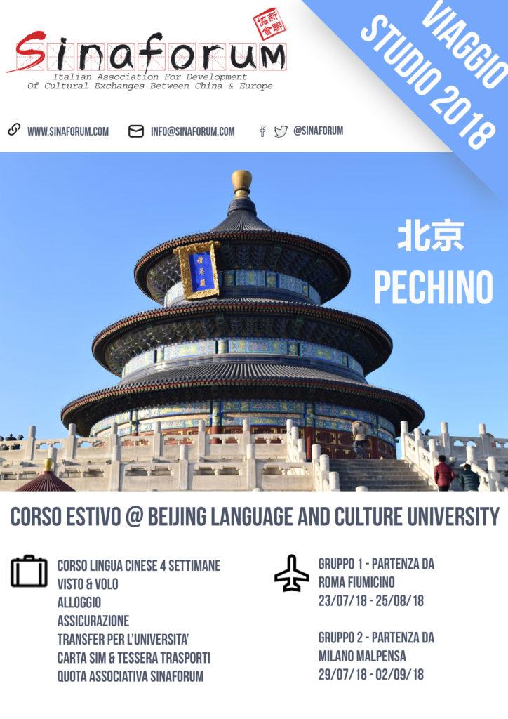 2018 Viaggio Studio Pechino