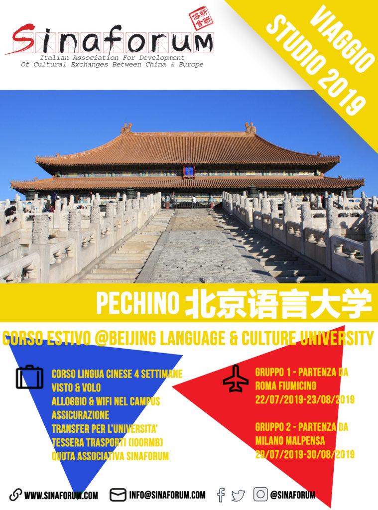Sinaforum viaggio studio Pechino 2019