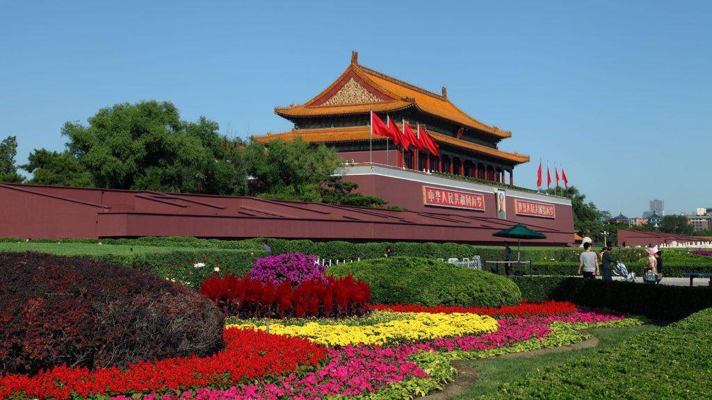 Festa Nazionale Cinese