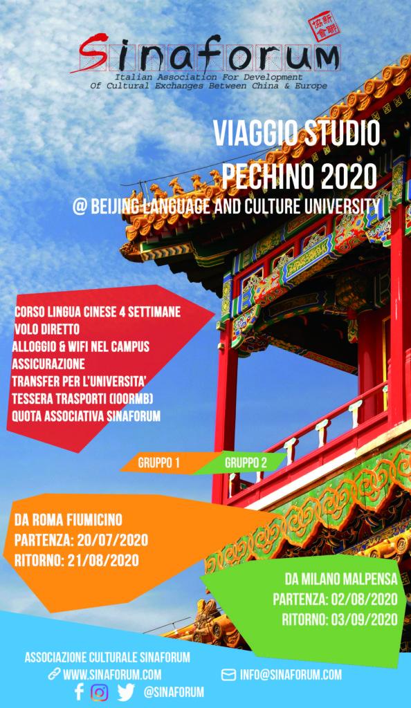 Viaggio studio Pechino 2020